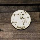 Знак зодиака СТРЕЛЕЦ ZZ009