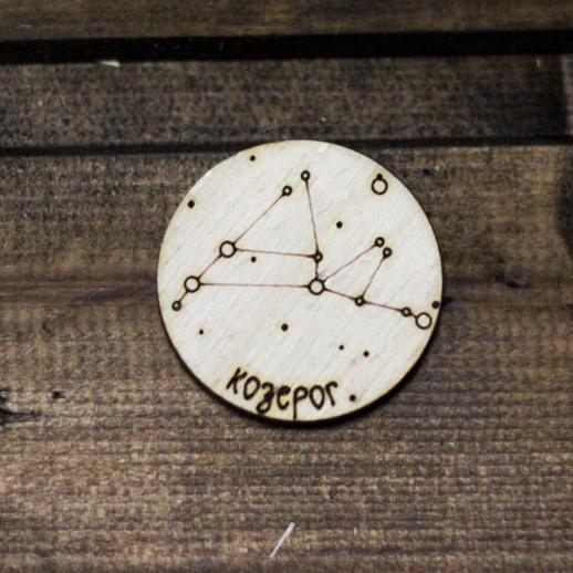 Знак зодиака КОЗЕРОГ ZZ010