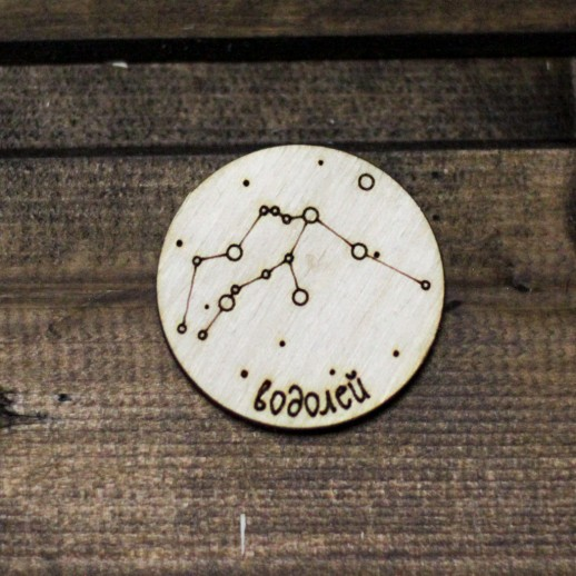Знак зодиака ВОДОЛЕЙ ZZ011