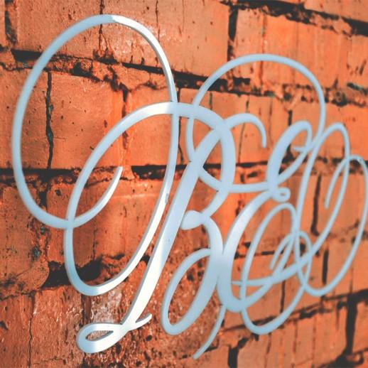 Буквы BU011