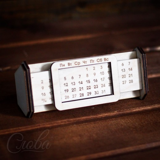 Настольный вечный календарь Q001