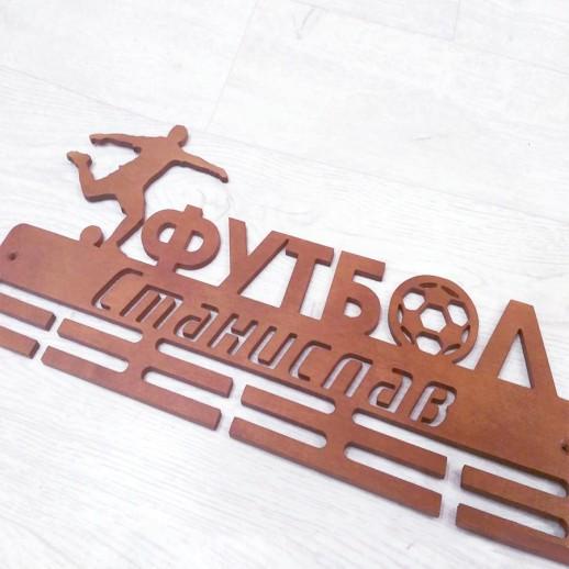 "Медальница ""Футбол"" MD030"