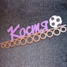 Медальница именная MD043