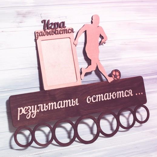 """Медальница """"Результаты остаются"""" MD050"""