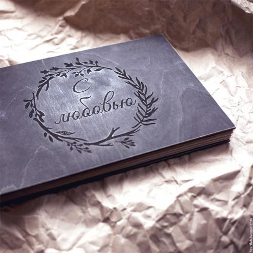 Книга пожеланий AP007