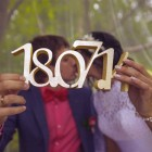 Дата свадьбы DS006