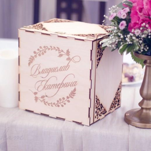 Коробка для подарков YP007